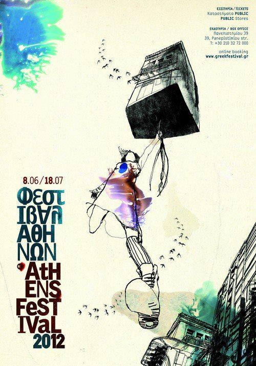 Φεστιβάλ Αθηνών και Επιδαύρου   08.06 - 18.07