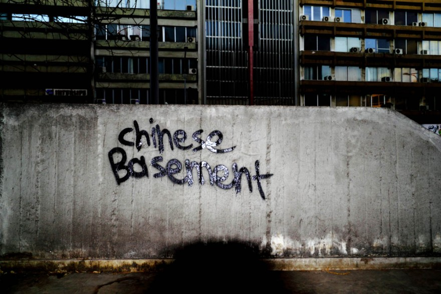 chinesebasement9