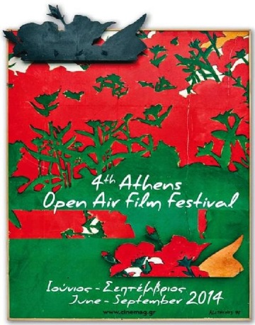 OPEN AIR FILM FESTIVAL 2014