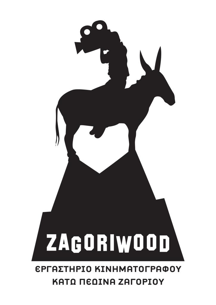 ZAGORIWOOD_LOGO_1