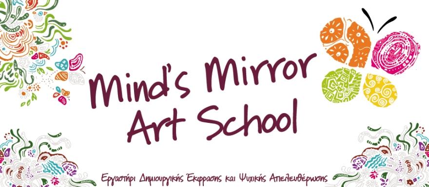 art_school